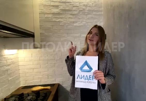 Видео отзыв на натяжные потолки в квартире у Алёны