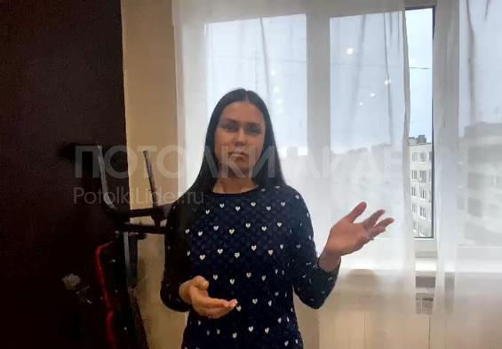 Видео отзыв на натяжные потолки в квартире у Марины