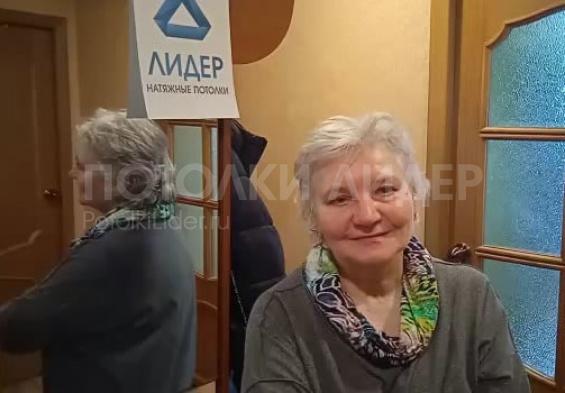 Видео отзыв на натяжные потолки в квартире у Зинаиды Степановны