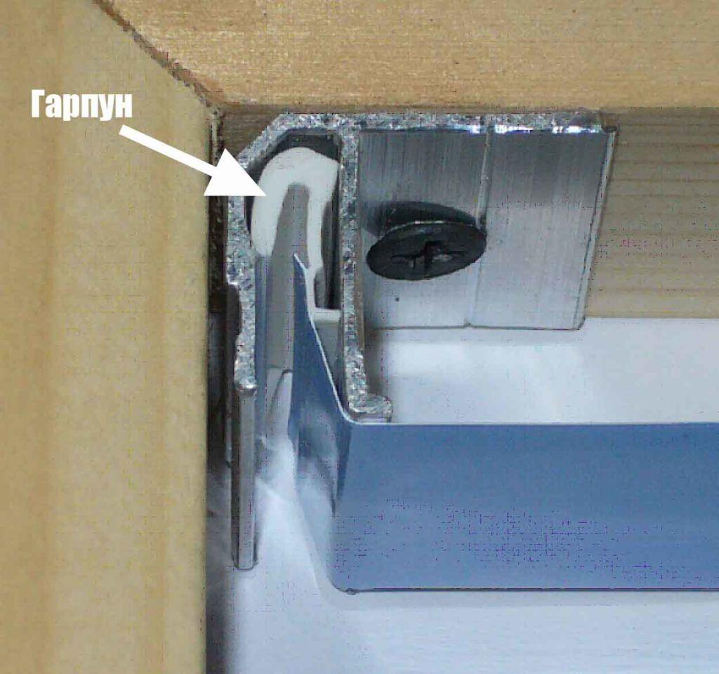 Гарпунные натяжные потолки - Фото 1 (гарпун в профиле)
